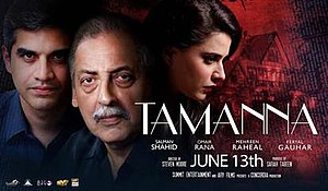 Tamanna (2014 film) - Theatrical Poster