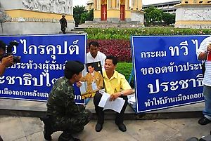 Public opinion of the 2006 Thai coup d'état - Hunger striker Thawee Kraikup before his arrest