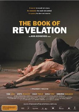 The Book of Revelation (film) - Movie poster