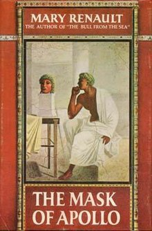 account of ancient greek life in the mask of apollo by mary renault Buy the mask of apollo by mary renault from mary renault once again brings to life the world of ancient greece in view or change your orders in your account.