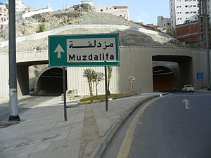 Tunnel from Makkah