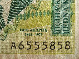 "Bosnia and Herzegovina convertible mark - Detail on 1 KM banknote for Republika Srpska with misspelled name of Ivo Andrić written in Cyrillic as ""ИВО АНДРИЂ / IVO ANDRIĐ"" instead of ""ИВО АНДРИЋ / IVO ANDRIĆ"""