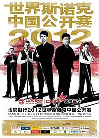 2012 China Open (snooker) poster.jpg