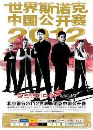 2012 China Open (snooker) - Image: 2012 China Open (snooker) poster
