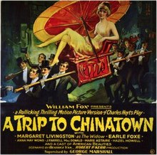 A Trip to Chinatown - 1926 theatrical poster.jpg