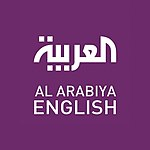 Al Arabiya English logo.jpg