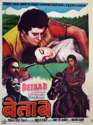 Veerta Movie Sunny Deol Download 14