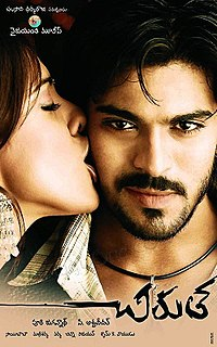 <i>Chirutha</i> 2007 Indian film directed by Puri Jagannadh