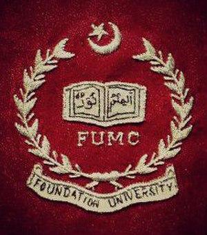 Foundation University Medical College - Image: FUMC Logo