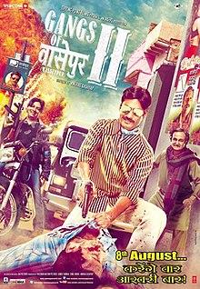 Gangs of Wasseypur 2 (2012) SL DM - Nawazuddin Siddiqui, Richa Chadda, Huma Qureshi, Tigmanshu Dhulia, Pankaj Tripathi, Rajkummar Rao and Zeishan Quadri