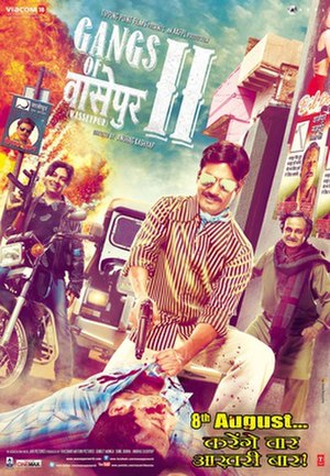 Gangs of Wasseypur – Part 2 - Image: Gangs of wasseypur II