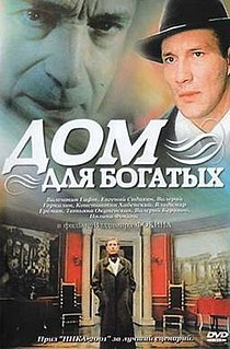 <i>House for the Rich</i> 2000 film by Vladimir Fokin