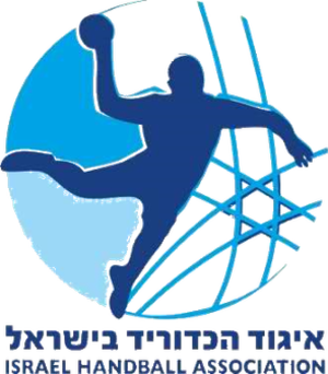 Israel national handball team - Image: Israel Handball Association