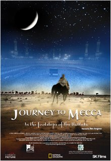 Promotional movie poster for the film Journey to Mecca