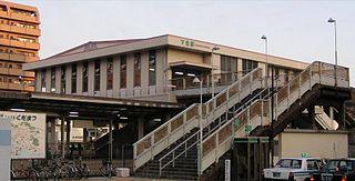 Kudamatsu Station Railway station in Kudamatsu, Yamaguchi Prefecture, Japan