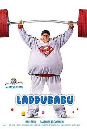 Laddu Babu - Image: Laddu babu