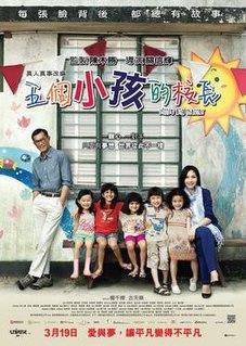 <i>Little Big Master</i> 2015 film by Adrian Kwan
