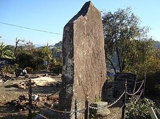Mao Naga - Menhir at Makhel commemorating the parting of ways of the three brothers - Alapha, Tutowo and Khephiwo - believed to be the sons of the first Man in Mao legend.