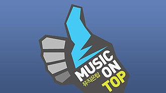 Music on Top - Image: Music On Top