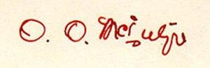 O. O. McIntyre