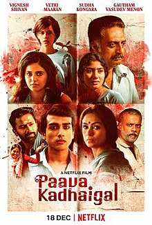 Download Paava Kadhaigal – S01 (2020) Complete Netflix Series 480p | 720p