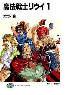 <i>Rune Soldier</i> Manga