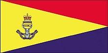 220px-SALH_Camp_Flag.jpg