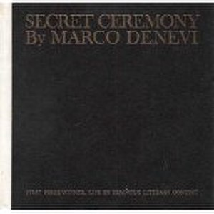 Marco Denevi - Secret Ceremony English edition cover.