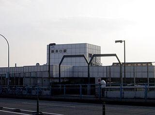 Shin-Inokuchi Station railway station in Hiroshima, Hiroshima prefecture, Japan