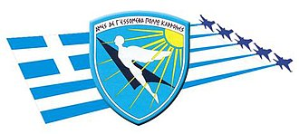 Hellenic Air Force Academy - Hellenic Air Force Academy logo, with its official badge in the centre