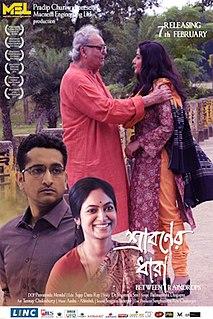 <i>Sraboner Dhara</i> 2020 film