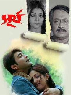 <i>Surya</i> (film)