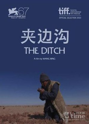 The Ditch - Film poster, with logos of the 67th Venice International Film Festival and Toronto International Film Festival