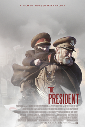 The President (2014 film) - Theatrical release poster