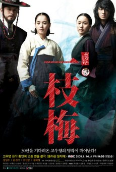 The Return of Iljimae-poster.jpg