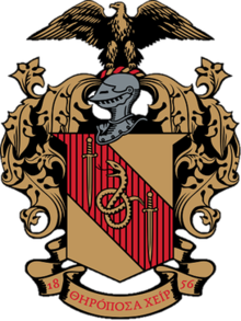 Theta Chi fraternity Crest.png