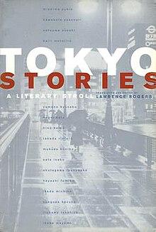 Tokyo stories: a literary stroll