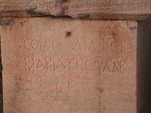 Archaeology of Lebanon - Greek inscription on one of the tombs found in the Roman-Byzantine necropolis, Tyre