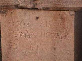 History of ancient Lebanon - Inscription in Greek on one of the tombs found in the Roman-Byzantine necropolis in Tyre.