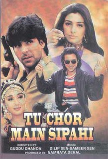 <i>Tu Chor Main Sipahi</i> 1996 film by Guddu Dhanoa