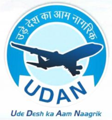 UDAN Project.png