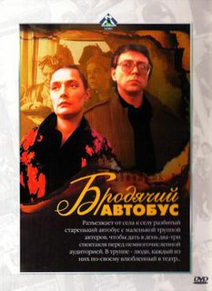 <i>Vagrant Bus</i> 1988 film by Iosif Kheifits