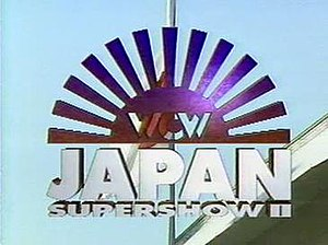 WCW/New Japan Supershow - Image: WCW & New Japan Supershow II logo