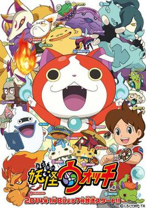 Yo-kai Watch - Japanese promo art