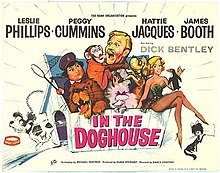 """In the Doghouse"" (1962).jpg"