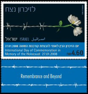 Postage stamps and postal history of Israel - 2008 Israeli postage stamp for Holocaust Remembrance Day, part of a joint philatelic issue with the United Nations Postal Administration.