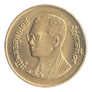 Fifty-satang coin - Image: 50 satang obverse (old 2008)