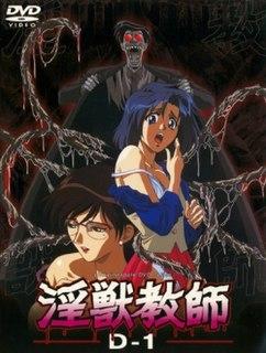 <i>Angel of Darkness</i> (anime)