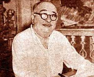 Ardeshir Irani - Image: Ardeshir Irani, (1886 1969)