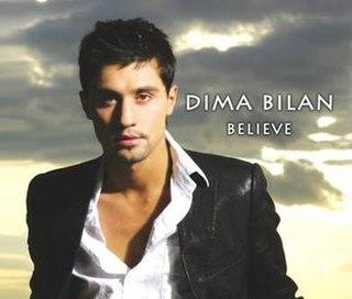 song by Dima Bilan